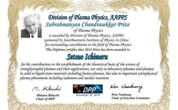 THE S. CHANDRASEKHAR PRIZE OF