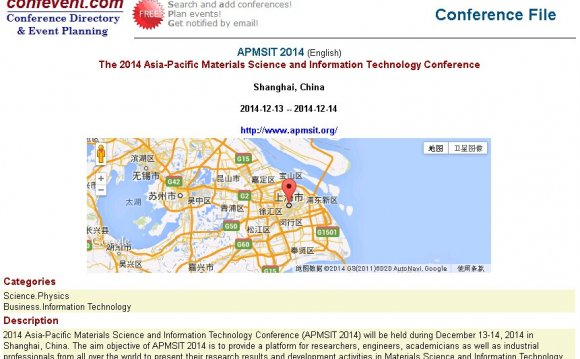 Conference list 2014
